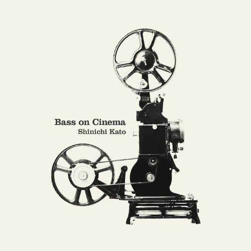 Bass on Cinema
