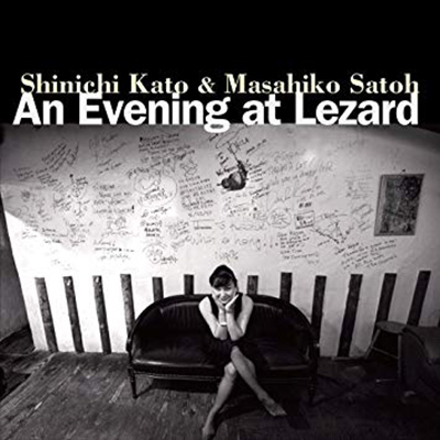 An Evening At Lezard