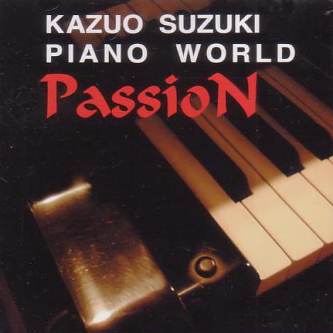 ピアノワールド~パッション