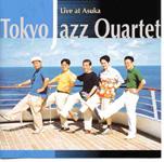 Live at Asuka