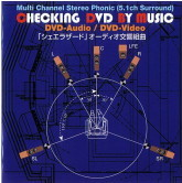 CHECKING DVD BY MUSIC / DVD-Audio DVD-Video
