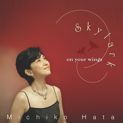 Skylark - on your wings