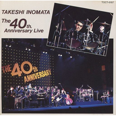 The 40th.Anniversary Live
