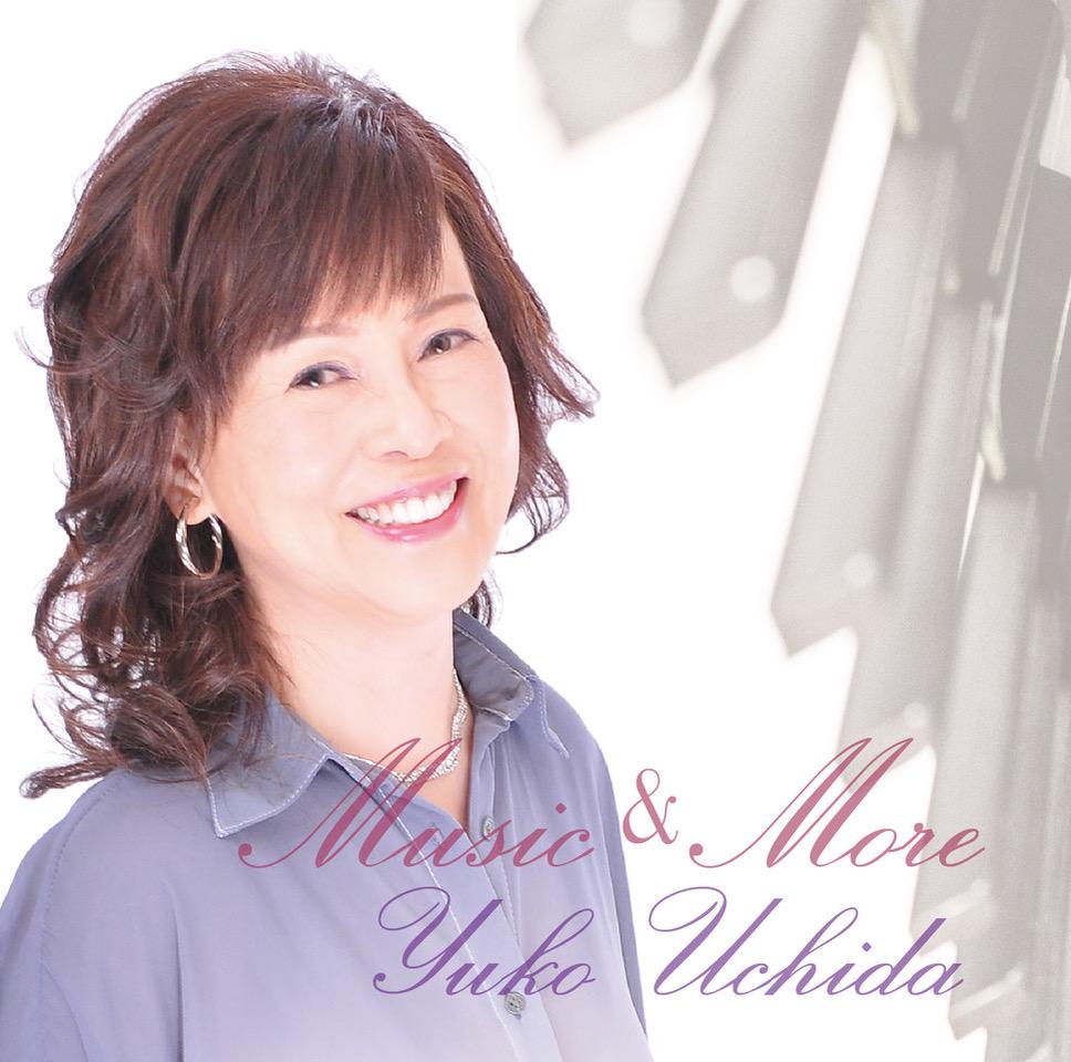 Music & More ミュージック& モア