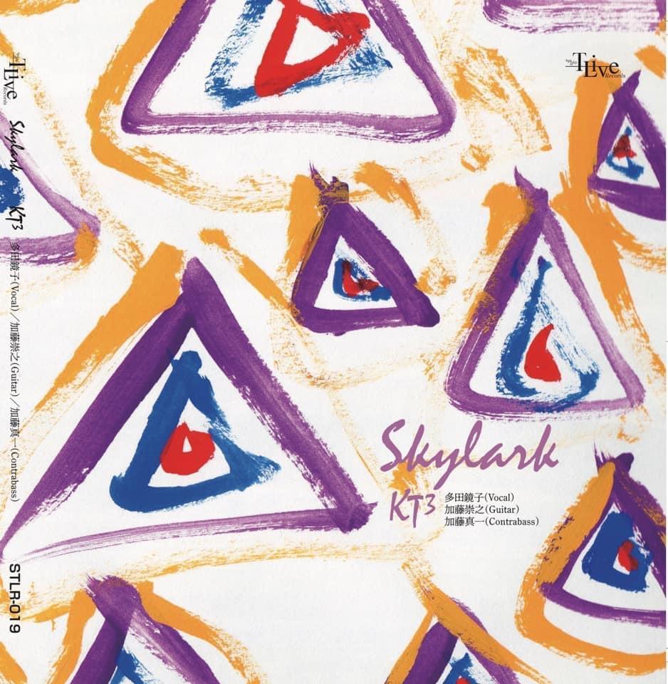 Skylark  KT3
