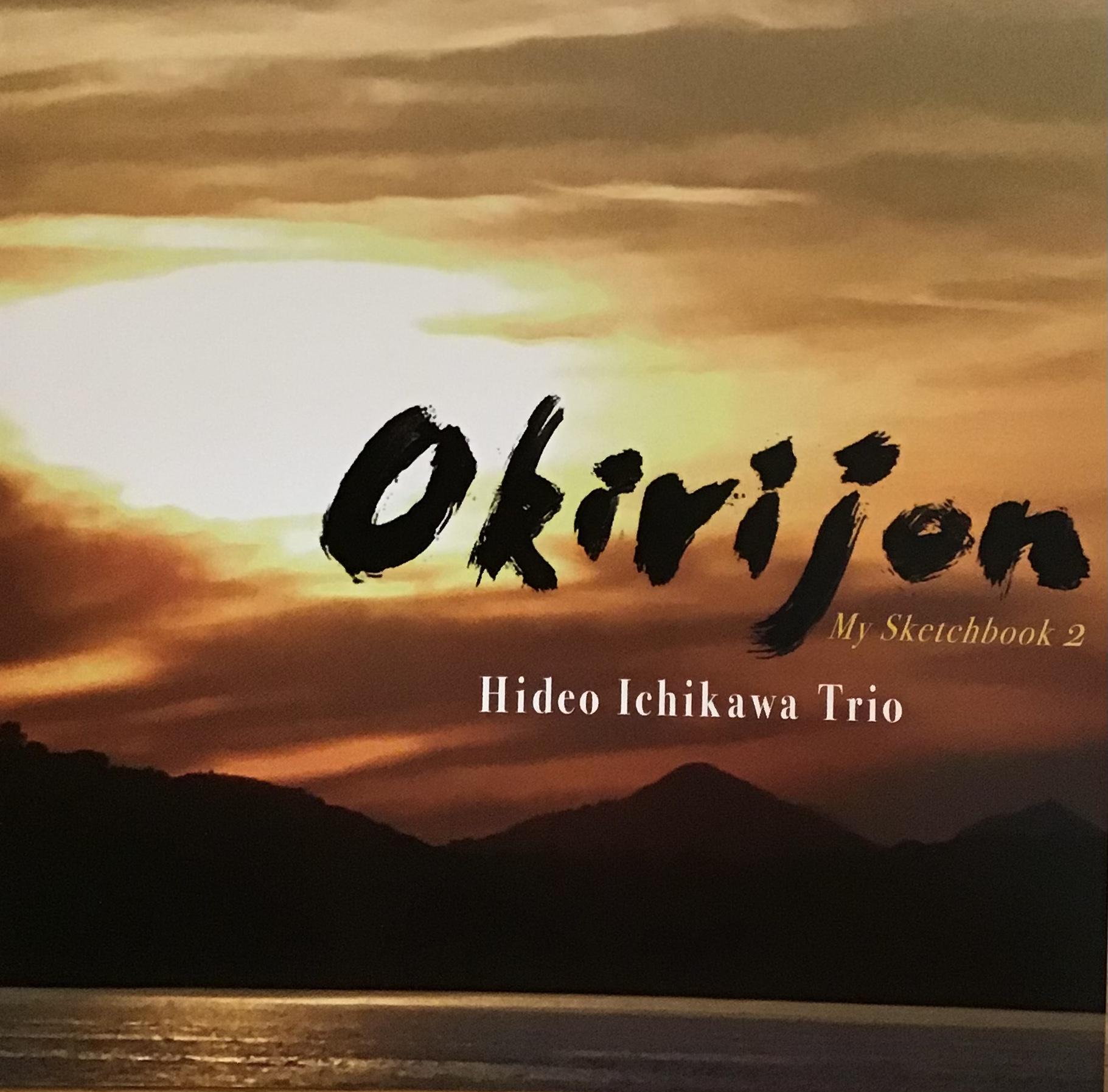 Okirijon  My Sketchbook 2